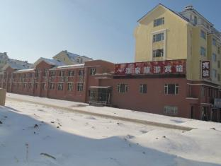 Changbai Mountain Hot Spring Travel Hotel