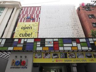 โรงแรม คิวบ์  (Hotel Cube)
