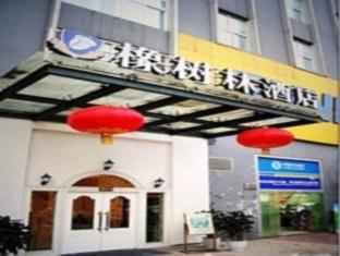 hotels in chongqing china book hotels and cheap accommodation rh hotelsbooking24 com