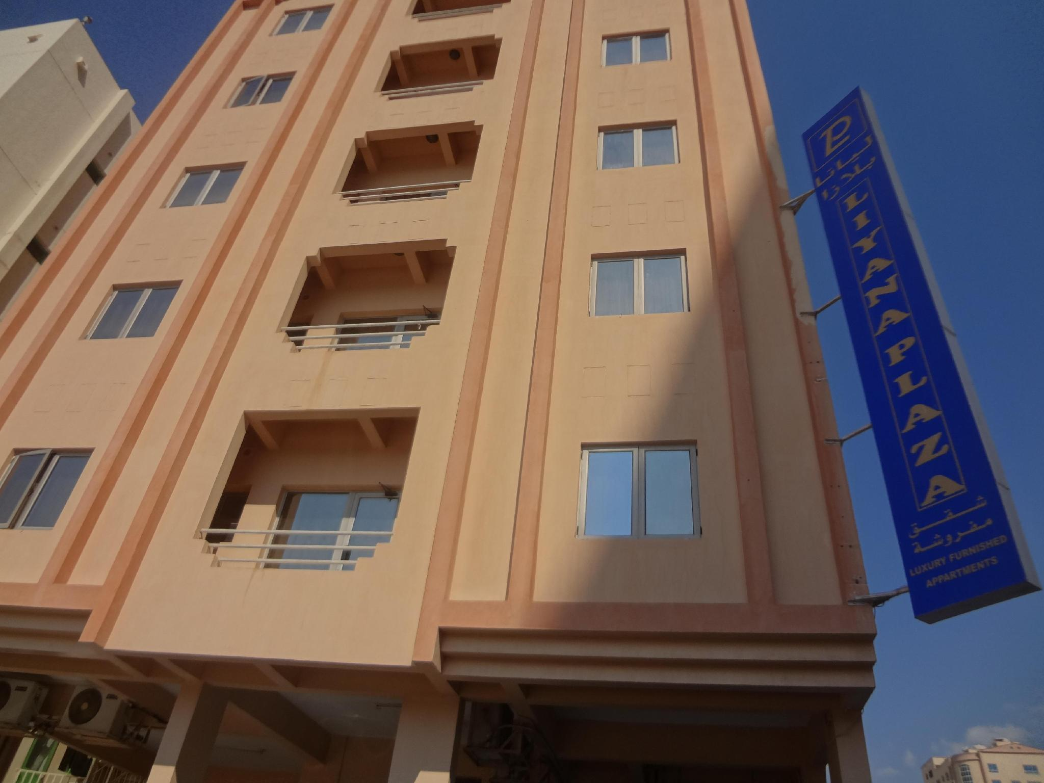 Liyana Furnished Apartments - Hotels and Accommodation in Bahrain, Middle East
