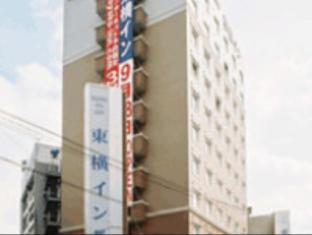 hotel Toyoko Inn Musashi-Nakahara Ekimae