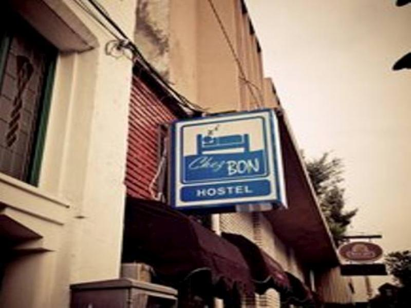 Chez Bon Hostel - Hotels and Accommodation in Indonesia, Asia