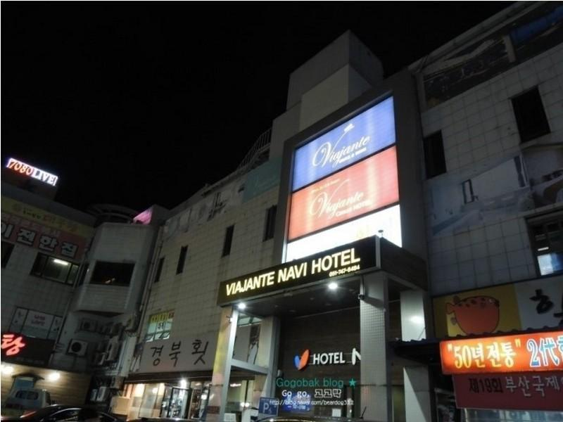 Navi Hotel - Hotels and Accommodation in South Korea, Asia