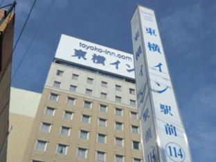 hotel Toyoko Inn Ichinoseki Ekimae