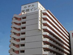 hotel Toyoko Inn Sendai Higashi-guchi No.1