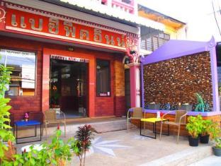 Pacific Inn Phuket - Old town feeling