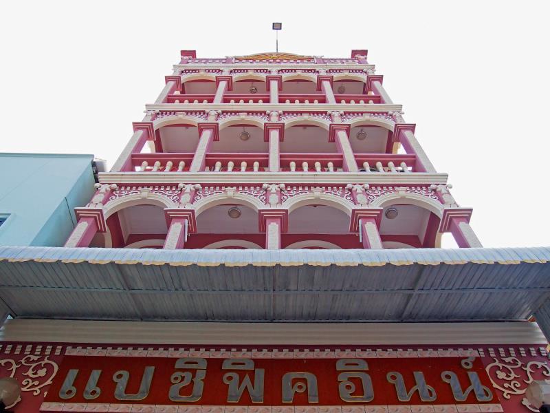 Hotell Pacific Inn i , Phuket. Klicka för att läsa mer och skicka bokningsförfrågan