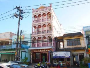 Pacific Inn Phuket - Surroundings