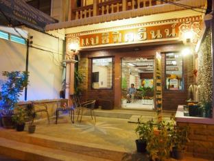 Pacific Inn Phuket - Entrance