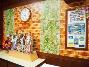 Pacific Inn Phuket - Reception