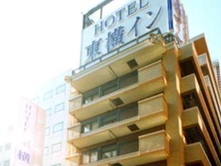 hotel Toyoko Inn Hokkaido Sapporo-eki Minami-guchi