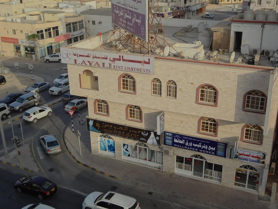 Liyali Rent Apartment 1 - Hotels and Accommodation in Oman, Middle East