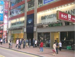 Shama Causeway Bay Serviced Apartments Hong Kong - Ngoại cảnhkhách sạn