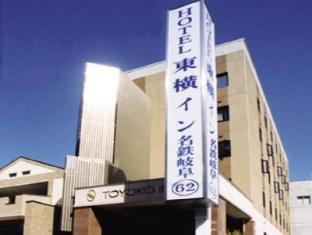 hotel Toyoko Inn Gifu