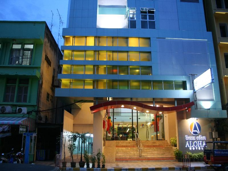 Aloha Hotel Hadyai - Hotels and Accommodation in Thailand, Asia
