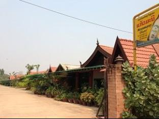 Keomany Hotel - Hotels and Accommodation in Laos, Asia