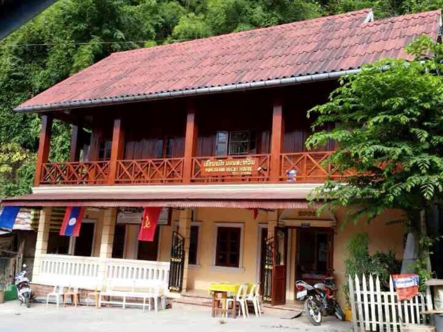 Monesavanh Guest House