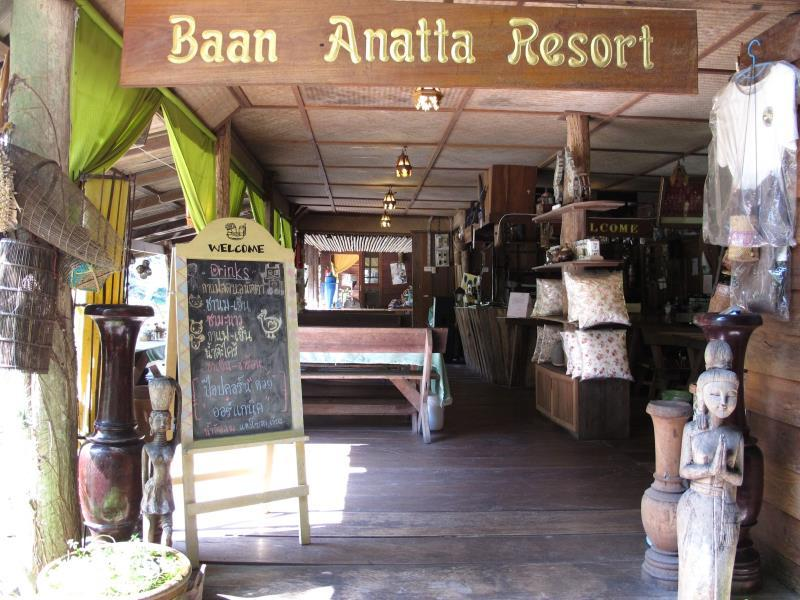 Baan Anatta Resort - Hotels and Accommodation in Thailand, Asia