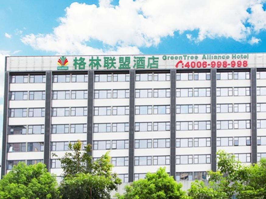 GreenTree Alliance Shenzhen Longgang Long-distance Bus Station Hotel - Shenzhen