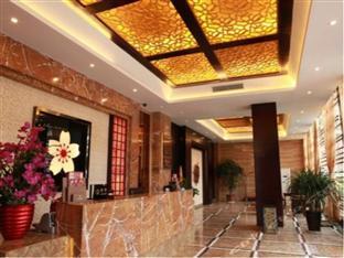 Beihaidao Hotel(Shenzhen Pinghu) - Shenzhen