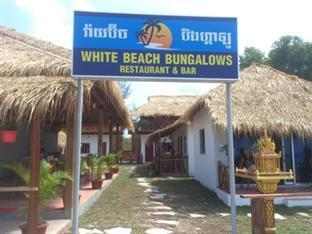 White Beach Bungalows 白沙滩别墅