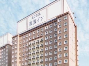 hotel Toyoko Inn Tokyo Haneda Kuko No.2
