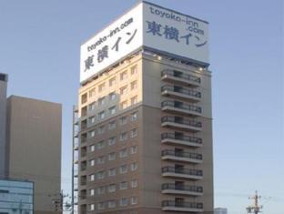hotel Toyoko Inn Kakegawa-eki Shinkansen-minami-guchi