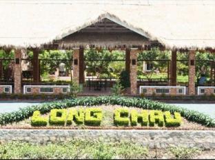 Tram Dung Chau Doc Hotel