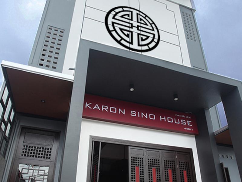 Hotell Karon Sino House i Karon, Phuket. Klicka för att läsa mer och skicka bokningsförfrågan