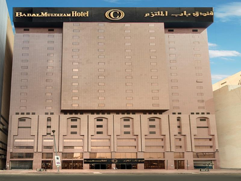 Bab Al Multazam Concorde Hotel - Hotels and Accommodation in Saudi Arabia, Middle East