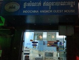Indochina Angkor Guest House