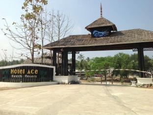 Hotel ACE Ngwesaung Beach