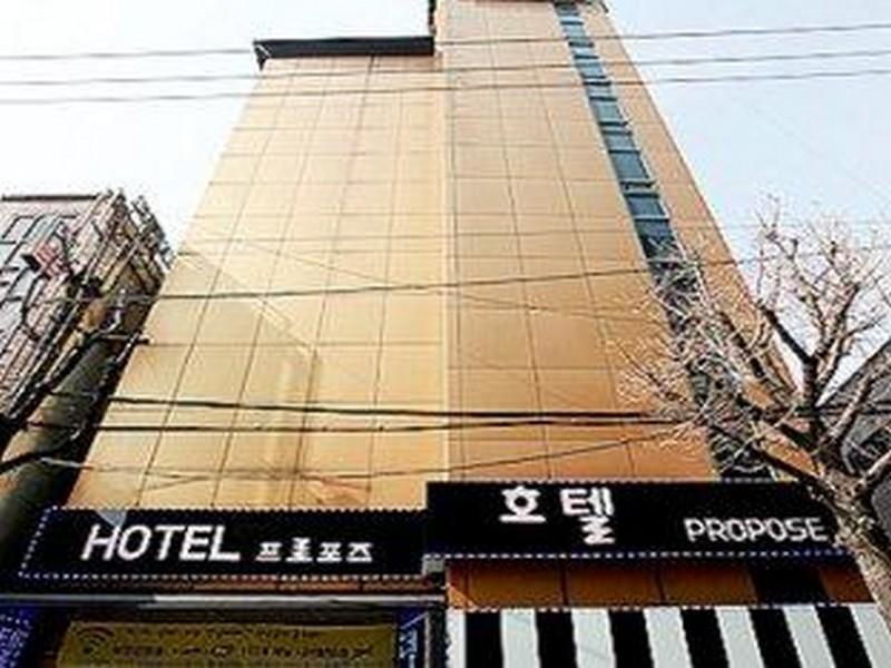 โรงแรม โพรโพส โมเต็ล  (Propose Motel)