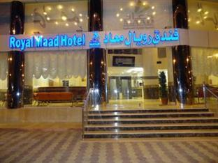 Royal Maad Hotel - Hotels and Accommodation in Saudi Arabia, Middle East