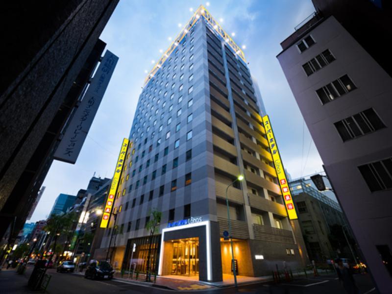 Super Hotel Lohas Tokyo-Station Yaesu Chuo-guchi Yaezakura no Yu Tokio