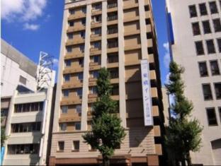 hotel Toyoko Inn Kumamoto Kotsu Center Mae