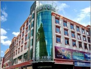 Jiuzhaigou Wanhao Hotel