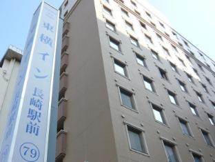 hotel Toyoko Inn Nagasaki Ekimae