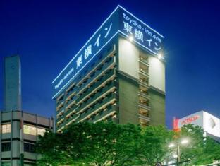 hotel Toyoko Inn Kofu-eki Minami-guchi No.2