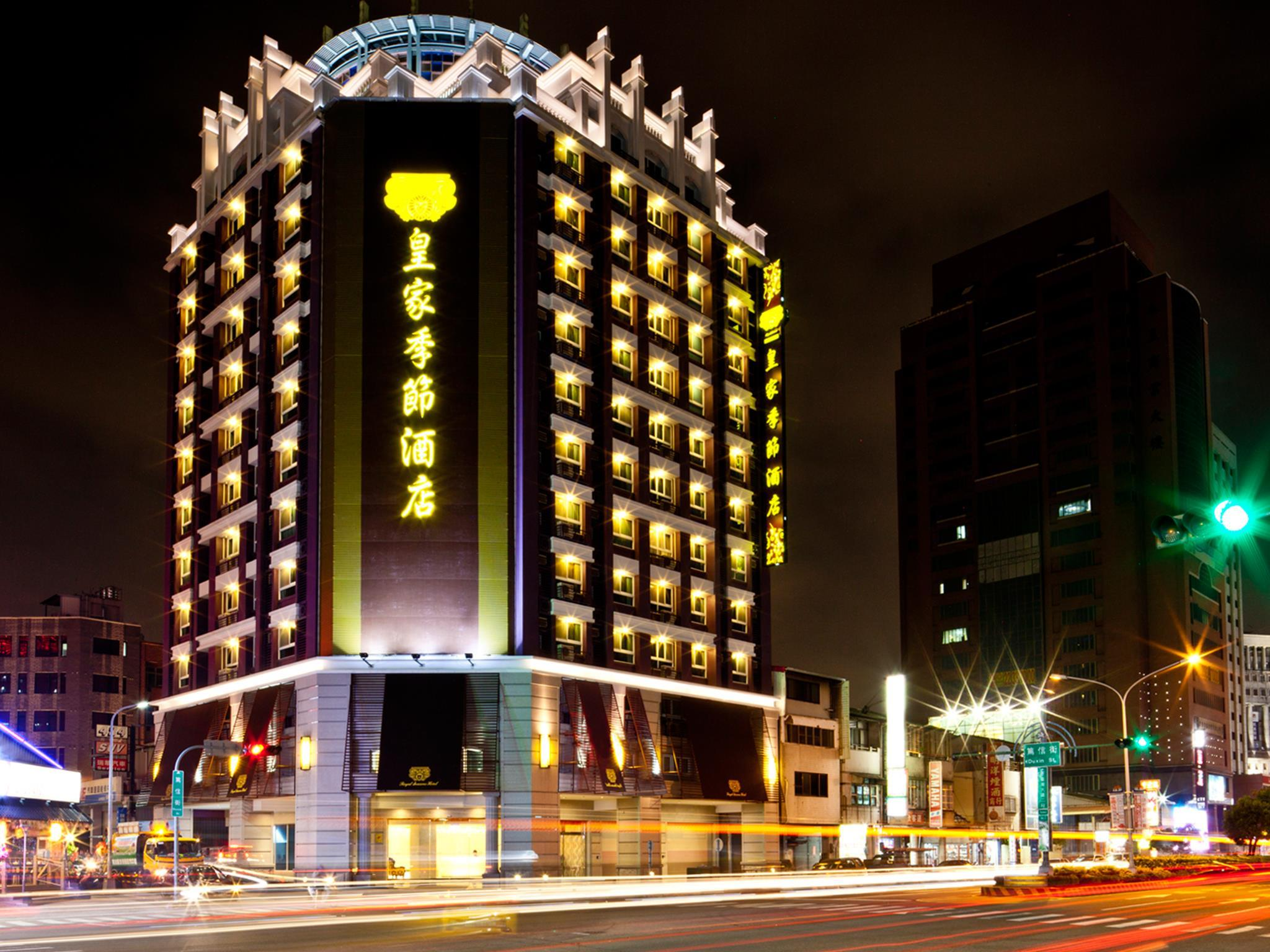 Royal Seasons Hotel Taichung-Zhongkang - Hotels and Accommodation in Taiwan, Asia