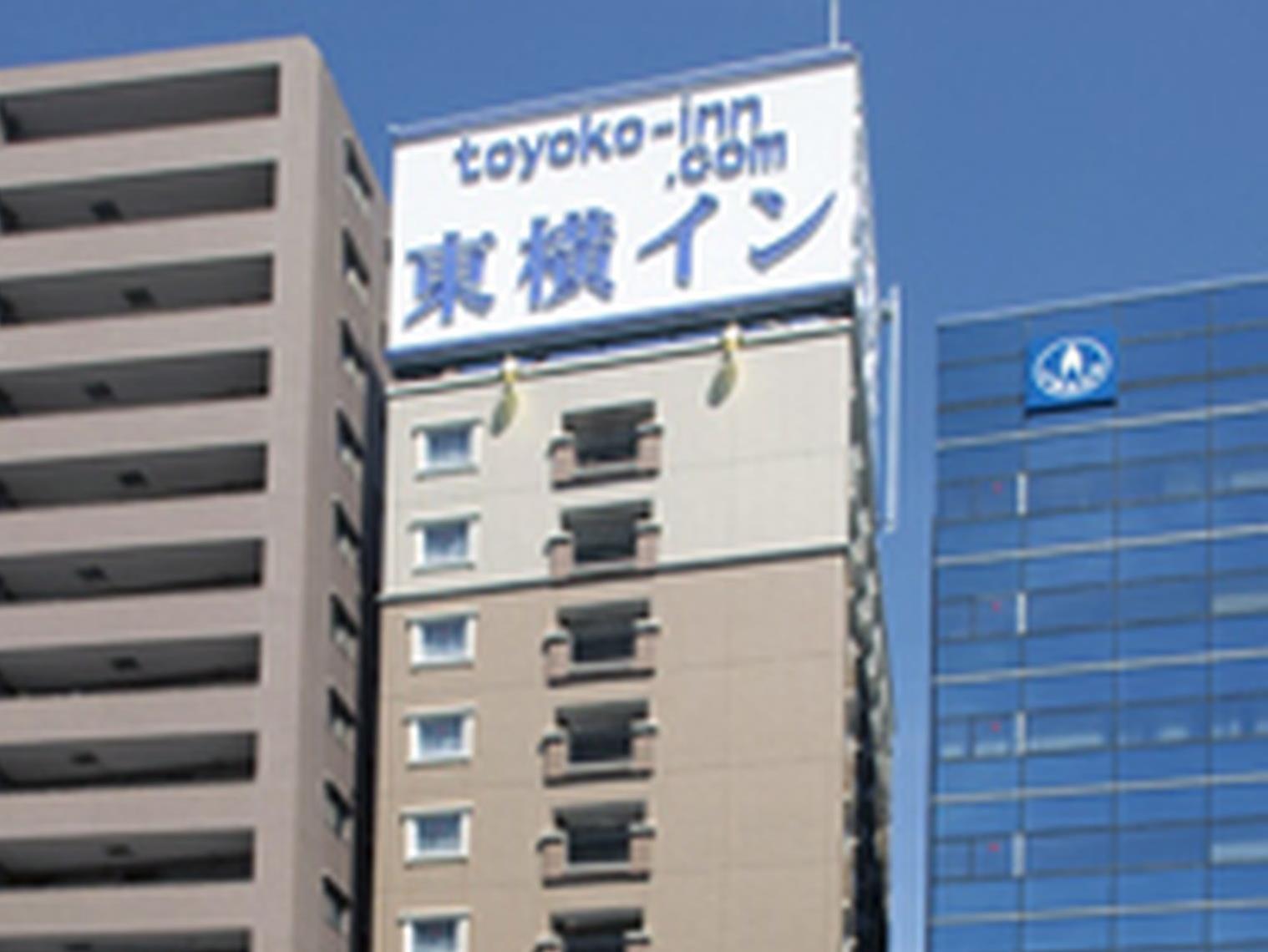 Toyoko Inn Tokyo Ueno Tawaramachi-eki