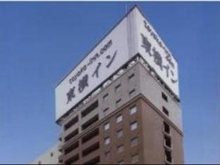 hotel Toyoko Inn Iwaki Ekimae