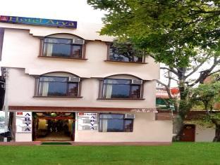 Hotel Arya - Katra (Jammu and Kashmir)