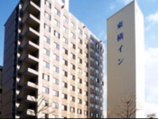 Toyoko Inn Hakata Eki-Minami