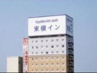 hotel Toyoko Inn Shin-Shirakawa Ekimae