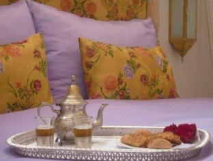 Riad Azoulay Marrakesh - Vendégszoba