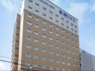 hotel Toyoko Inn Tokyo Tachikawa-eki Kita-guchi