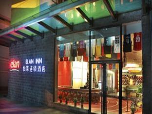 Elan Inn Zhejiang University Huajiachi