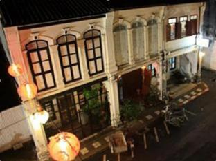 Mingshou Boutique House Phuket - Exterior