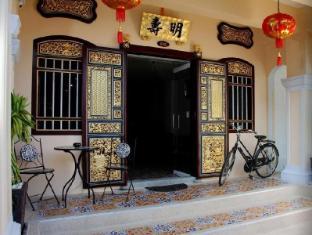 Mingshou Boutique House Phuket - Entrance